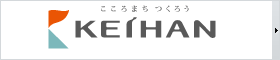 京阪電気鉄道株式会社