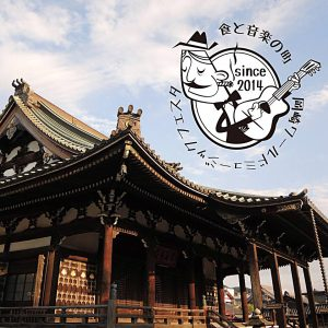JL岡崎ワールドミュージックフェスタ001