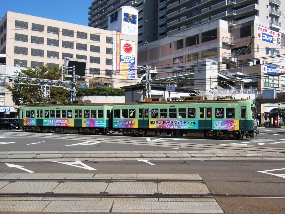 京阪電車「第3回大津ジャズフェスティバル」ラッピング電車(浜大津駅)