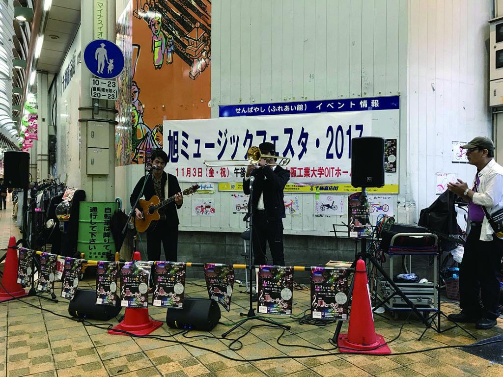 旭ミュージックフェスタ2018 10 14 21 11 3 京街道jazzライン2018